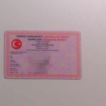 Cosa portare a cena se vi hanno invitato dei turchi in for Documenti per il permesso di soggiorno