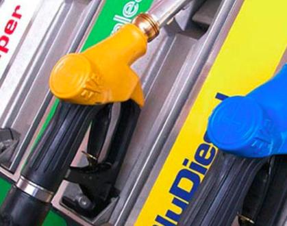 Quanto costa la benzina in turchia in turchia for Quanto costa un garage per una macchina