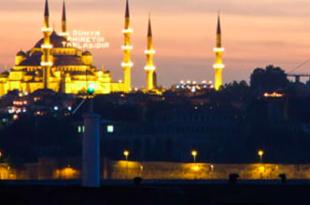 ramadan turchia